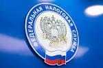 ФНС России отменила бланки свидетельств.