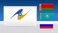 Главы государств обсудили вопросы по унификации паспортно-визового контроля стран ТС