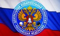 Результаты выборов президента Российской Федерации