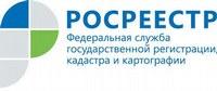 В Челябинской области сокращены сроки осуществления государственного кадастрового учета для инвалидов