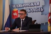 Алексей Текслер принял участие в окружном совещании по вопросам социально-экономического развития регионов УрФО