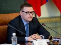 Алексей Текслер призвал муниципалитеты активнее участвовать в федеральных конкурсах для привлечения дополнительного финансирования