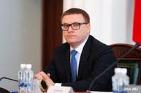 Алексей Текслер в режиме ВКС провел областное совещание с главами городов и районов Челябинской области