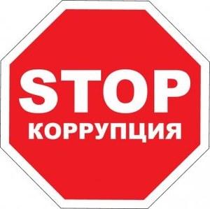 9 декабря, в Международный день борьбы с коррупцией, прокуратурой Агаповского района проведены публичные выступления