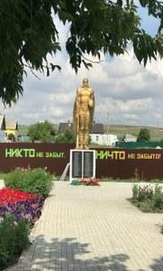 Благоустройство Наровчатского сельского поселения