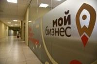 Центр «Мой бизнес» Челябинской области организует выставку ко Дню российского предпринимательства