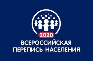 ЧЕЛЯБИНСКАЯ ОБЛАСТЬ ГОТОВИТСЯ  К ВСЕРОССИЙСКОЙ ПЕРЕПИСИ НАСЕЛЕНИЯ 2020 ГОДА