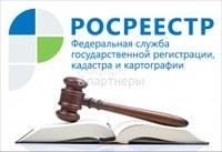 Что защитит от мошенников: свидетельство о праве собственности или выписка из реестра?