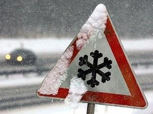 На Южном Урале ожидается снег