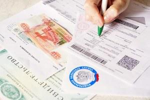 Ошибочно уплаченную госпошлину за государственную регистрацию недвижимости можно вернуть