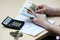 Пени за неуплату коммунальных платежей не будут начисляться до 2021 года