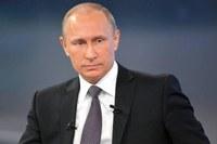 Президент РФ Владимир Путин сообщил о продлении нерабочих дней в стране