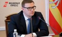 В Челябинской области открыт благотворительный счет для помощи пострадавшим в ситуации распространения коронавирусной инфекции
