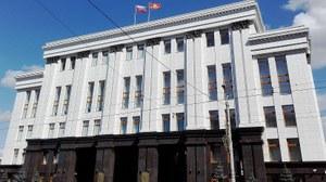 В Правительстве Южного Урала - новое назначение