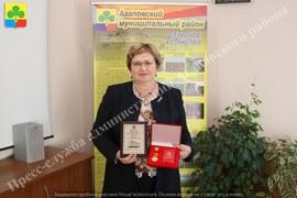 15 ноября 2019 года в Законодательном Собрании Челябинской области прошла церемония награждения лауреатов премии областного парламента в сфере агропромышленного комплекса