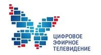 Жители Челябинской области активно интересуются цифровым телевидением