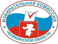 Выборы органов местного самоуправления 2019